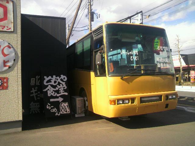 バスを改造した食堂