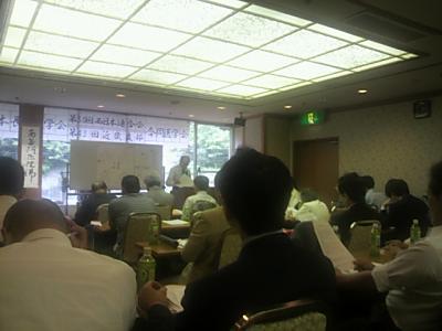 西日本医学会
