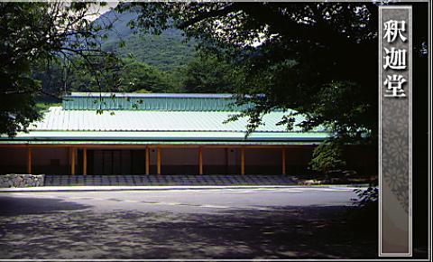 title_precincts_shakadou+1