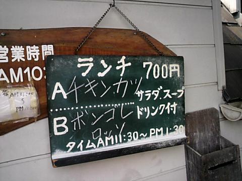 P1000007