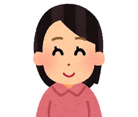syomei_onegai