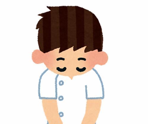 ojigi_nurse_man+2