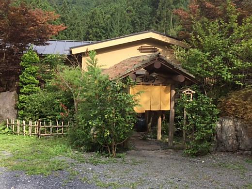 日本一のアルカリ泉!「都幾川温泉とき川」埼玉県ときがわ町の天然温泉