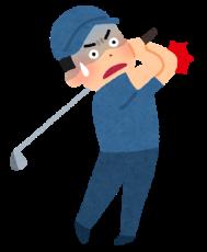 sports_golf_hiji
