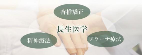 page-about-igaku-img