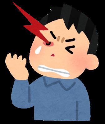 sick_zutsu_gunpatsu