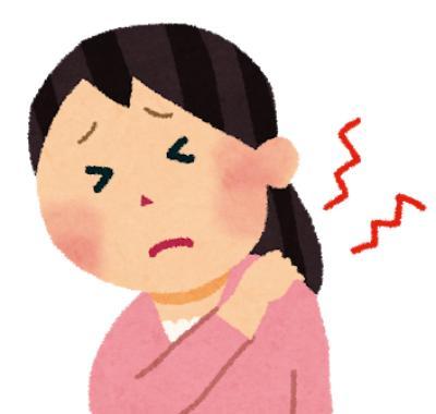 首・肩こり・腰の痛みで悩んでいた患者さんからのご感想