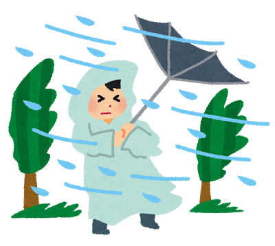 台風にご注意!!!