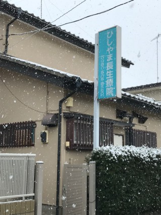 3月後半の雪
