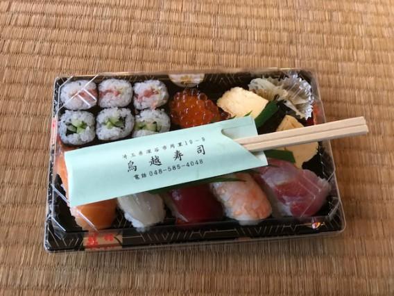 鳥越寿司にてテイクアウト
