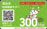 chiica_card_v7_ol-375x234